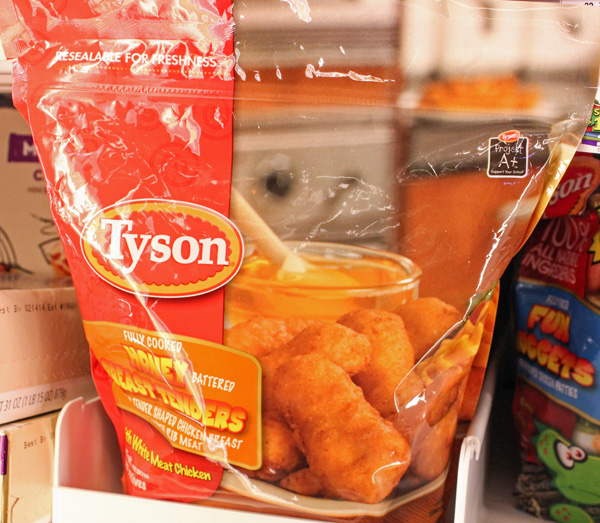 Image Gallery honey chicken nuggets tyson